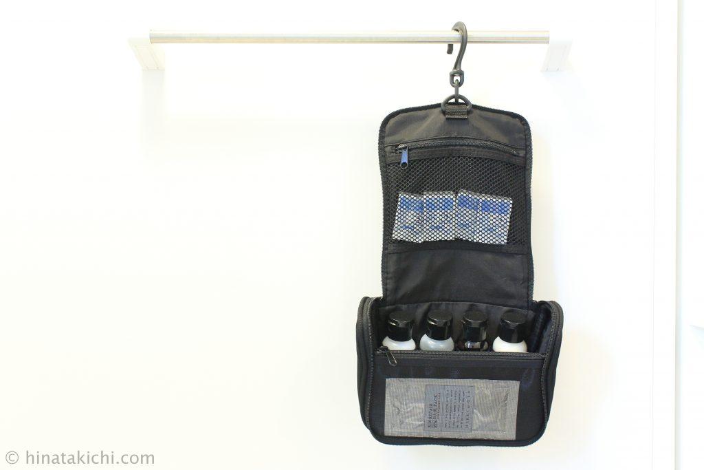 無印の吊して使える洗面用具ケース