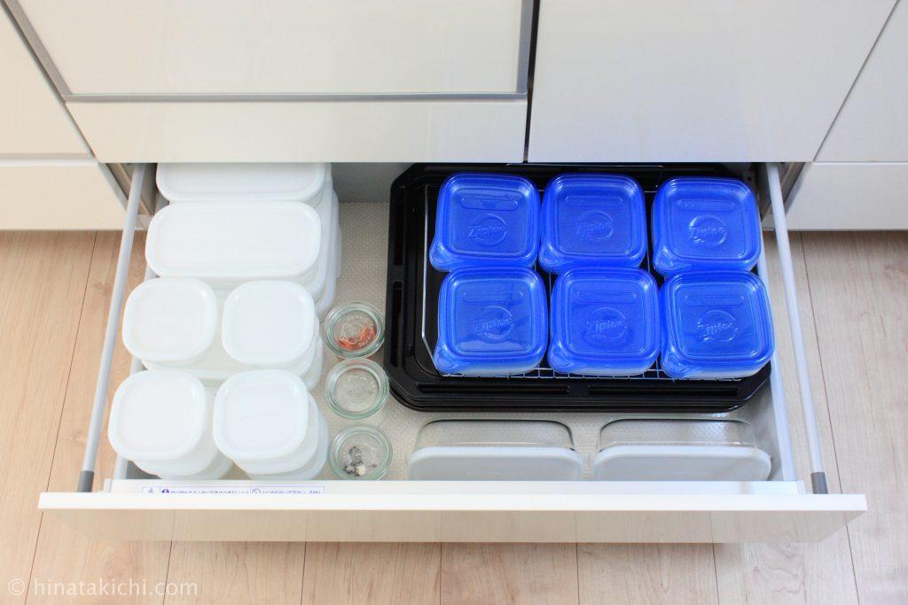 保存容器をキッチンの引き出しに収納