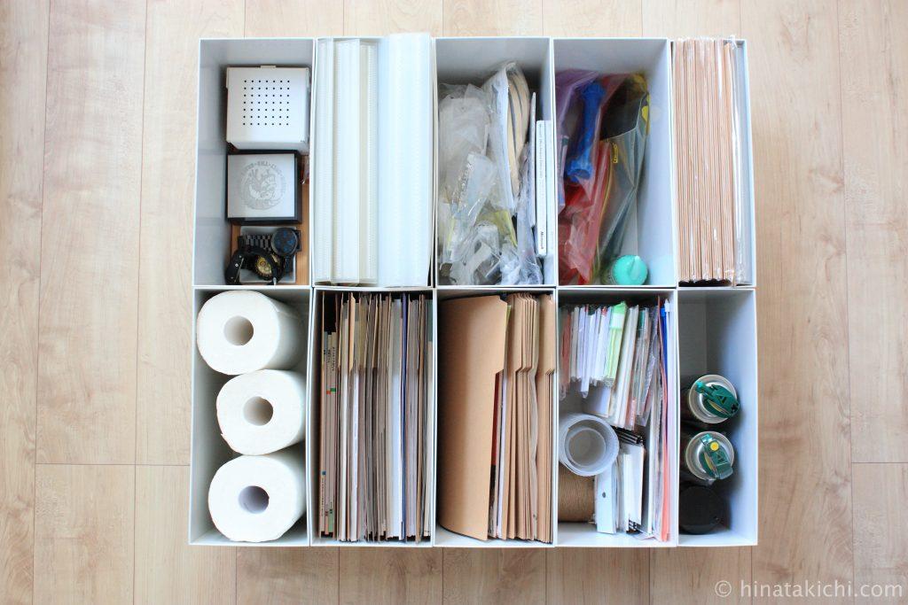 無印のファイルボックスで日用品の整理