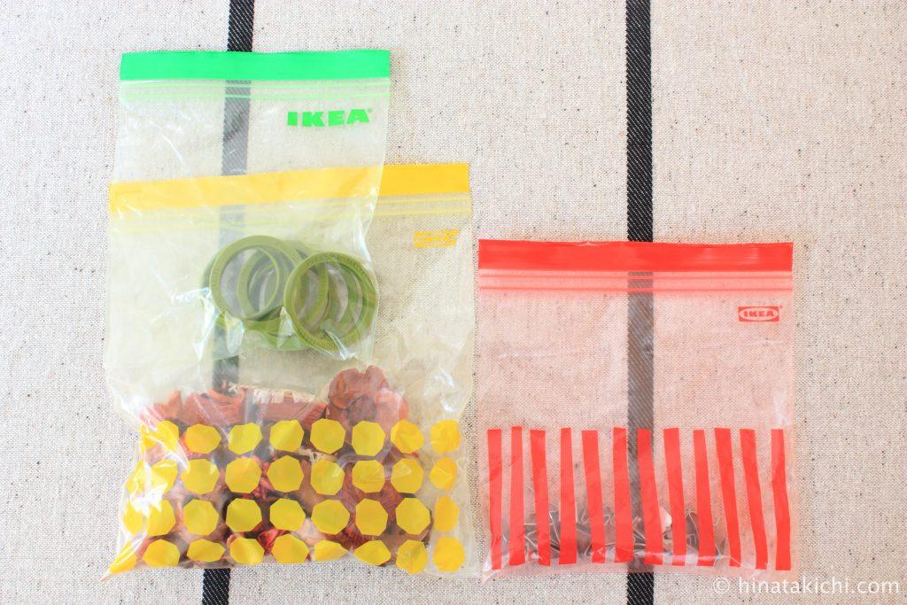 雑貨を保存バッグに保存
