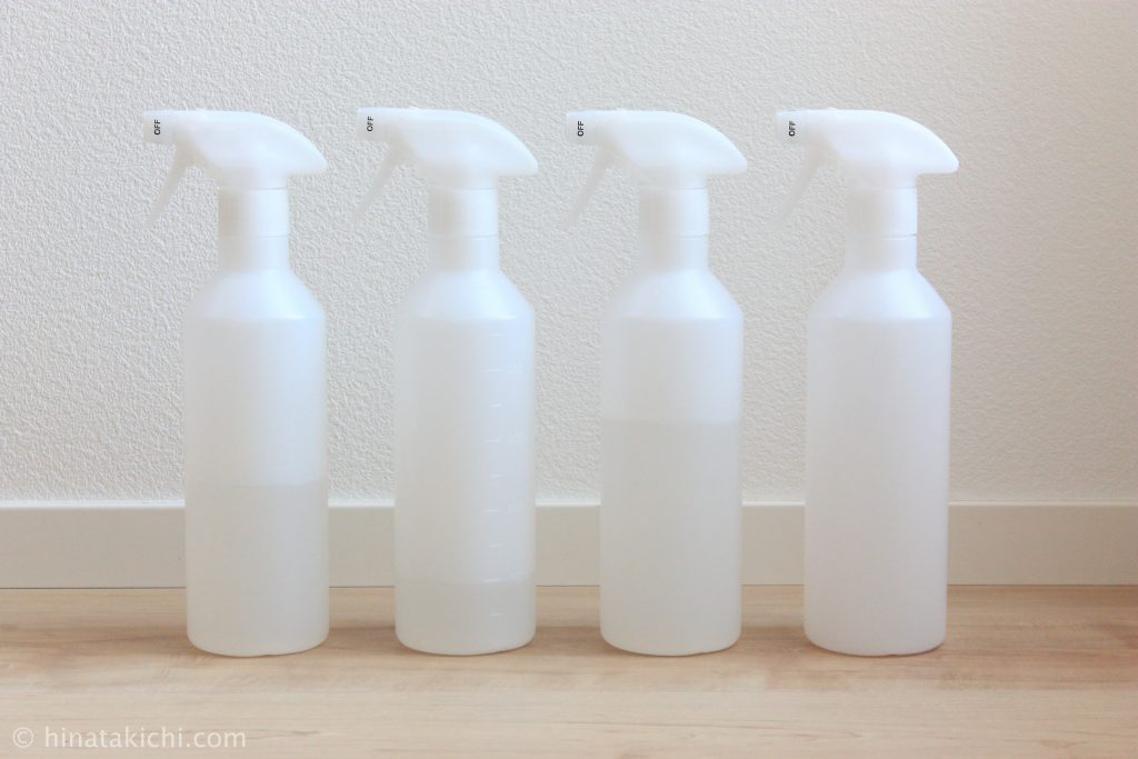 無印のスプレーボトル
