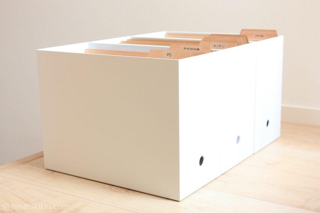 無印ファイルボックスとペーパーホルダーで書類や取扱説明書を整理