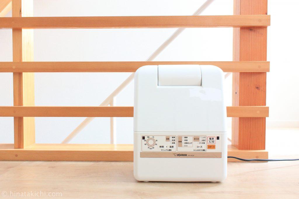 象印のふとん乾燥機 スマートドライホワイトRF-AC20-WA