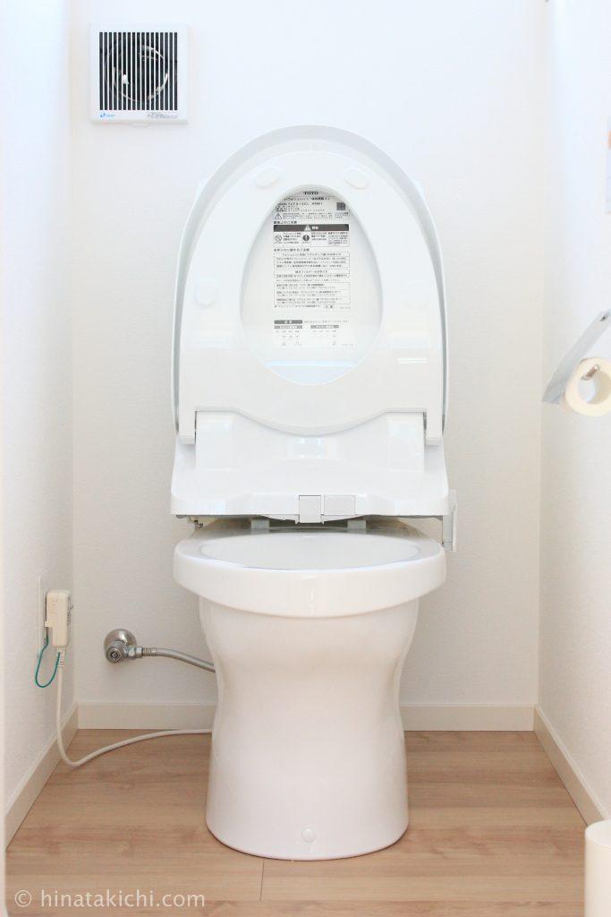 トイレの掃除方法、シャワートイレのリフトアップ