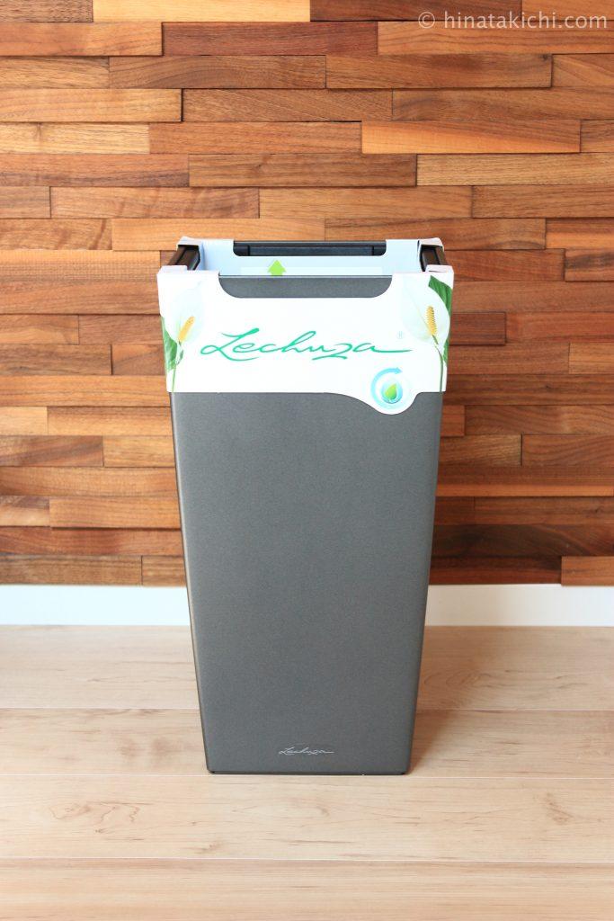 受け皿のいらない底面潅水システム付き植木鉢レチューザ(Lechuza)キュービコ(CUBICO)30