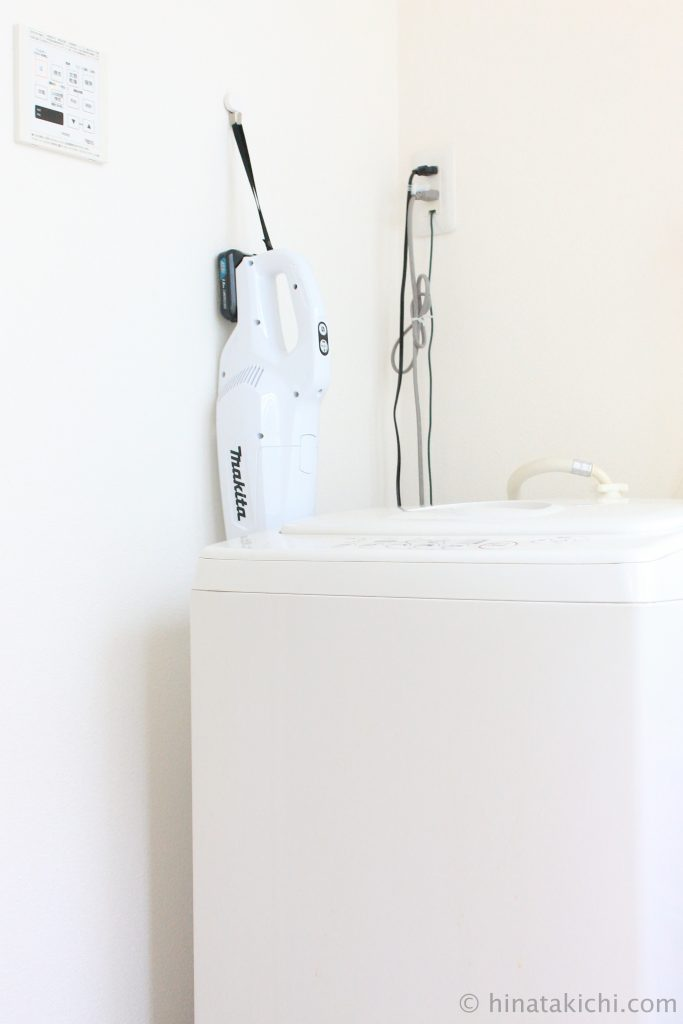 洗面所の髪の毛の掃除にmakitaの掃除機導入