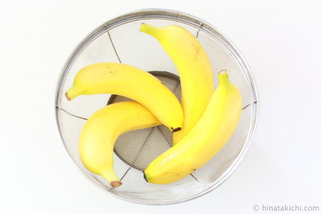 バナナの変色を防いで冷蔵庫で保存