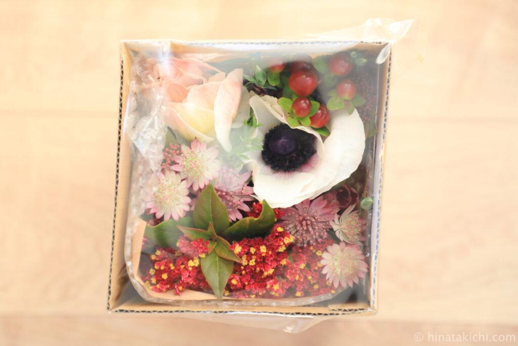 お花のサブスク(定期便) Hitohana